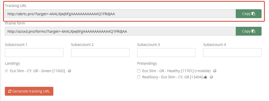 Offer Tracking URL